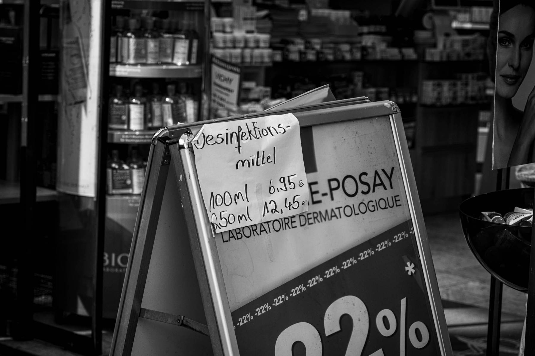 Geschäft in der Mönckebergstrasse